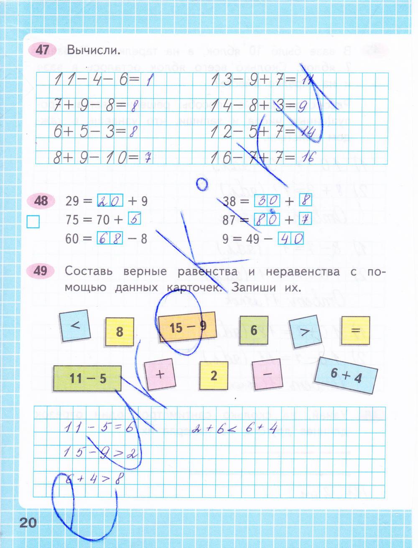 Гдз Матем 3 Класс М.и Моро С.и Волкова