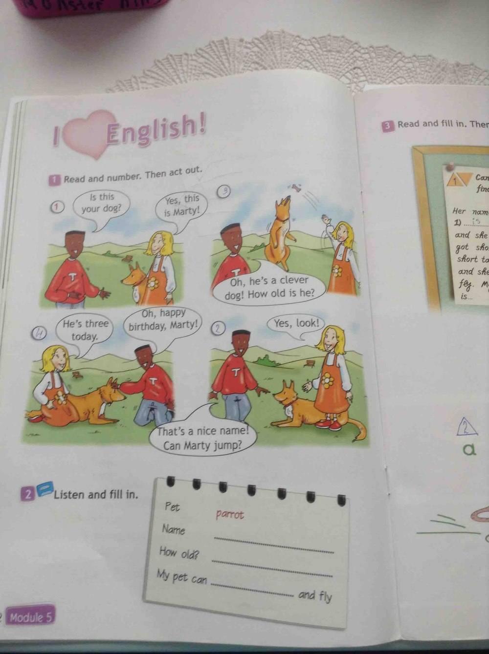 Английский Язык 3 Класс Быкова Рабочая Тетрадь Решебник