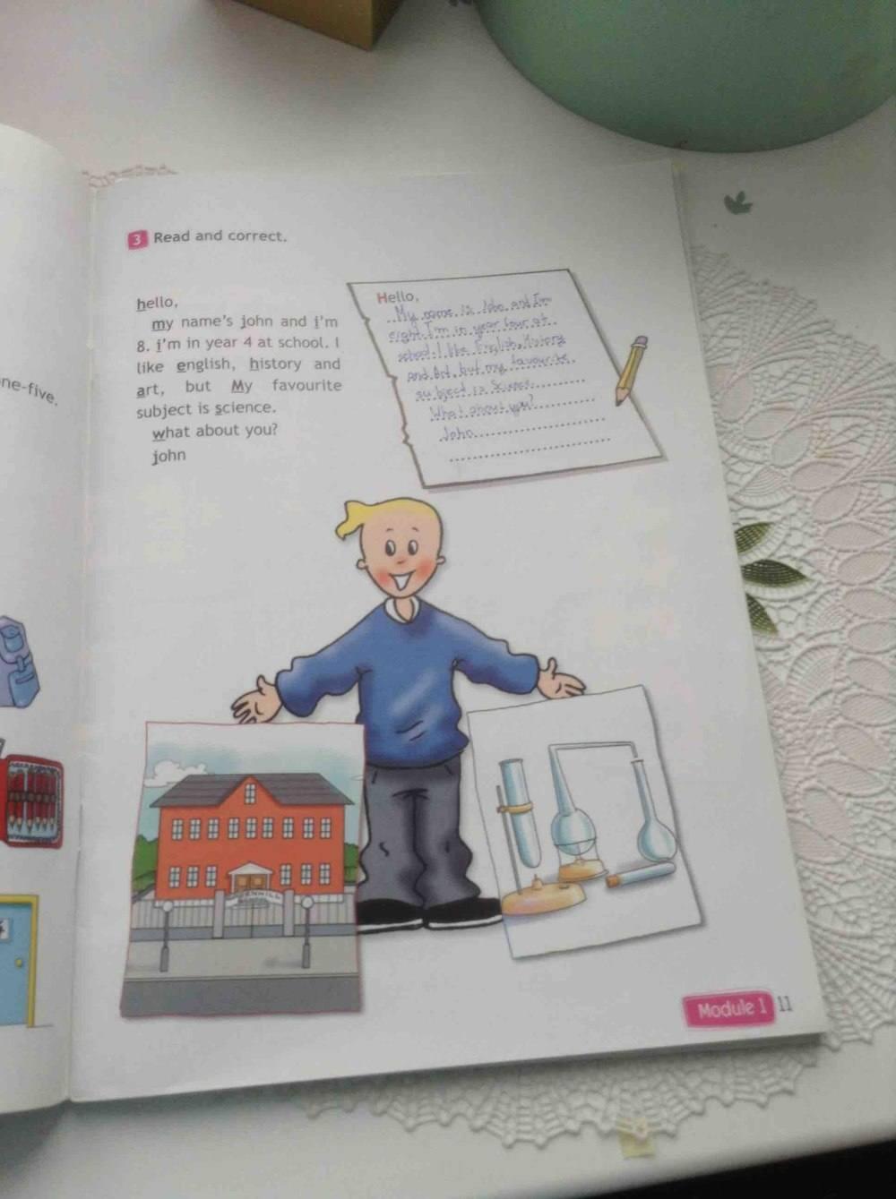 Поспелова 3 рабочая тетрадь решебник по класс английскому