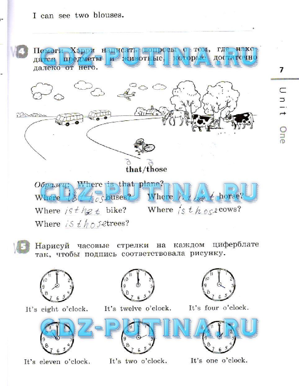 гдз афанасьева михеева 2 класс 1 часть рабочая тетрадь ответы
