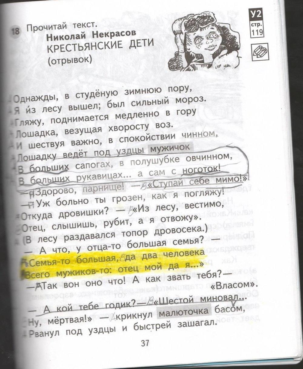 гдз малаховская 3