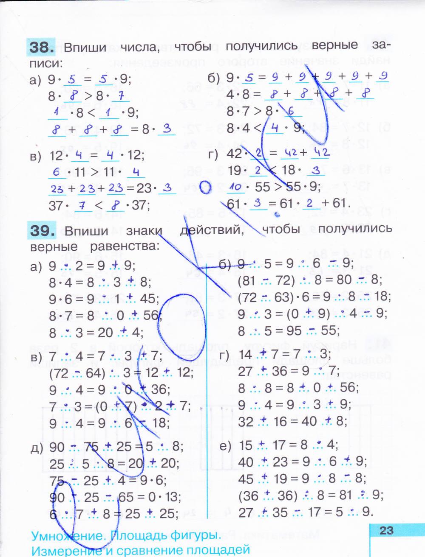 Математике 2019 по класс фгос 4 истомина н.б гдз гармония