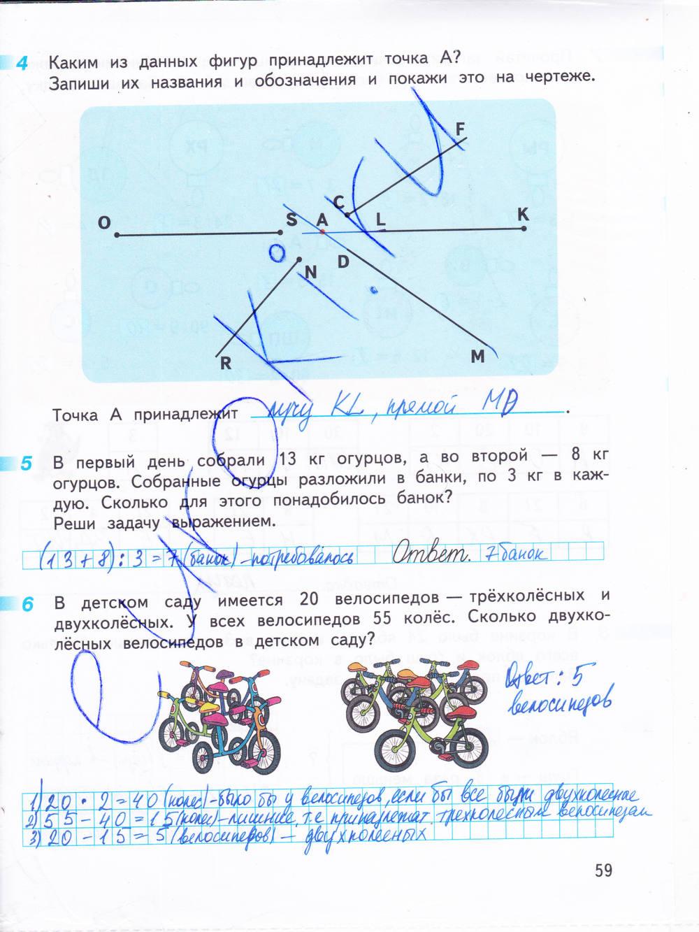 по математике т. б.бука 4 класс гдз