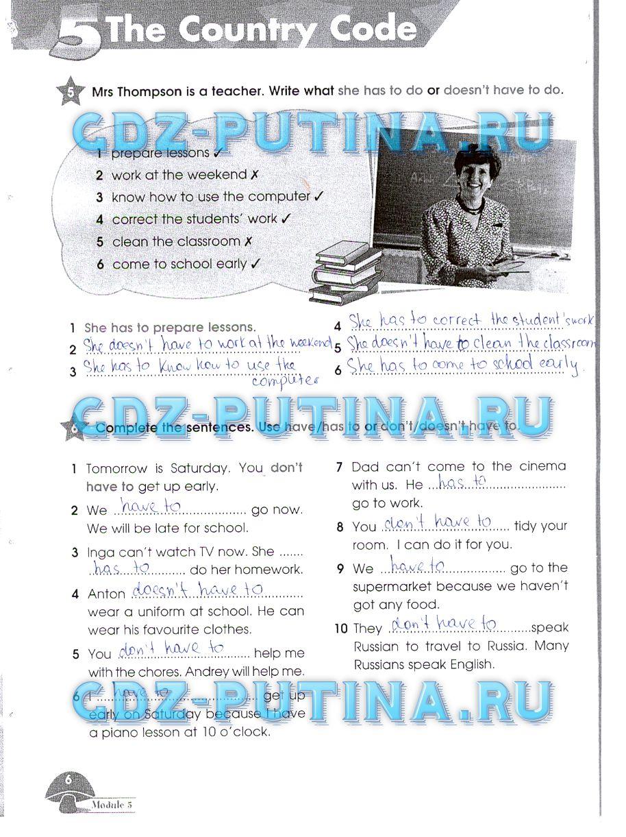 Гдз По Английскому 6 Класс 1 Часть Ответы