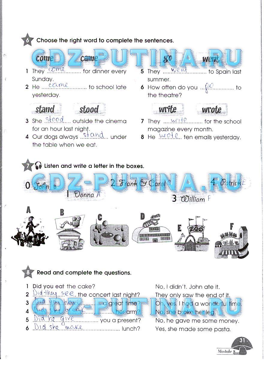гдз по английскому языку 6 класс 2 часть баранова