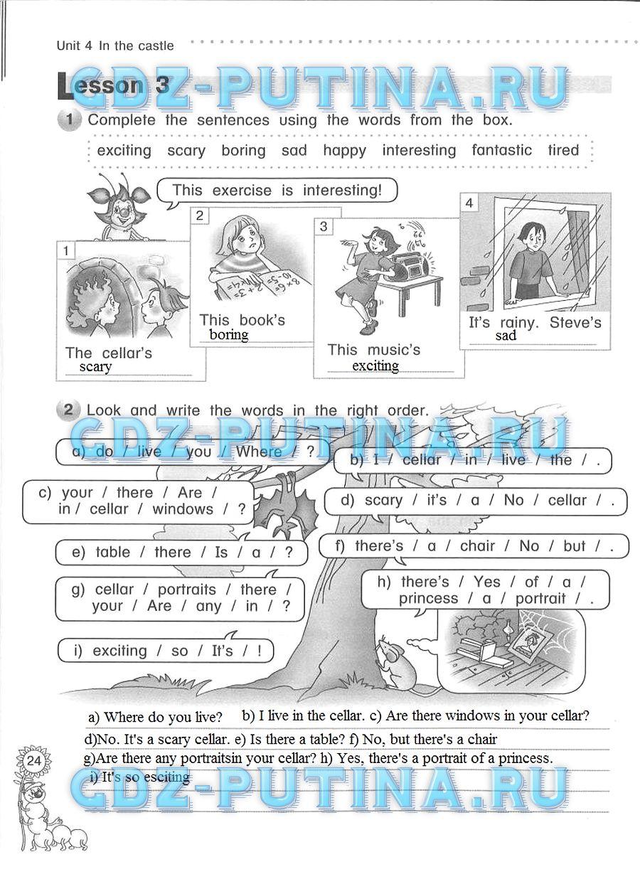 Милли часть 1 рабочая гдз английскому класс по языку тетрадь 3