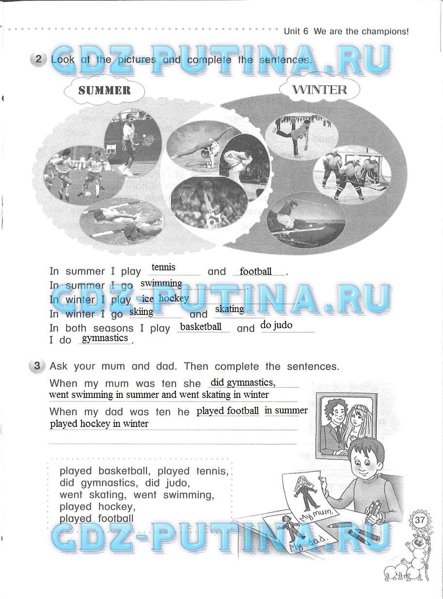 Рабочая тетрадь 3 гдз азарова язык ответы класс английский