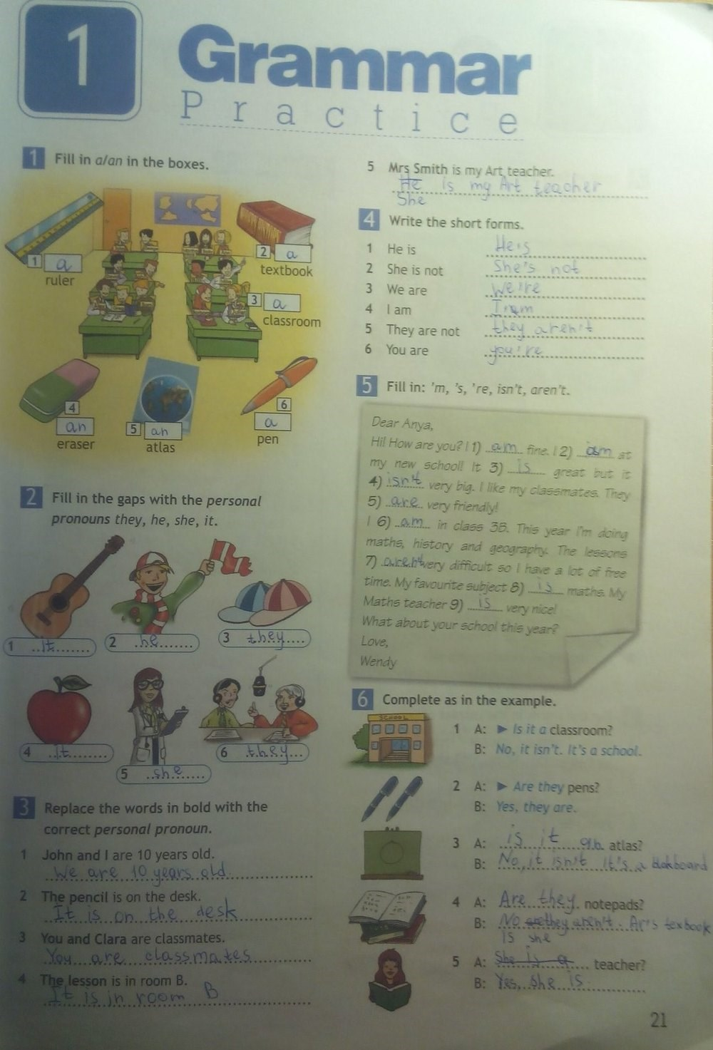 Виргина эванс 5 гдз класс тетрадь по рабочая английскому языку