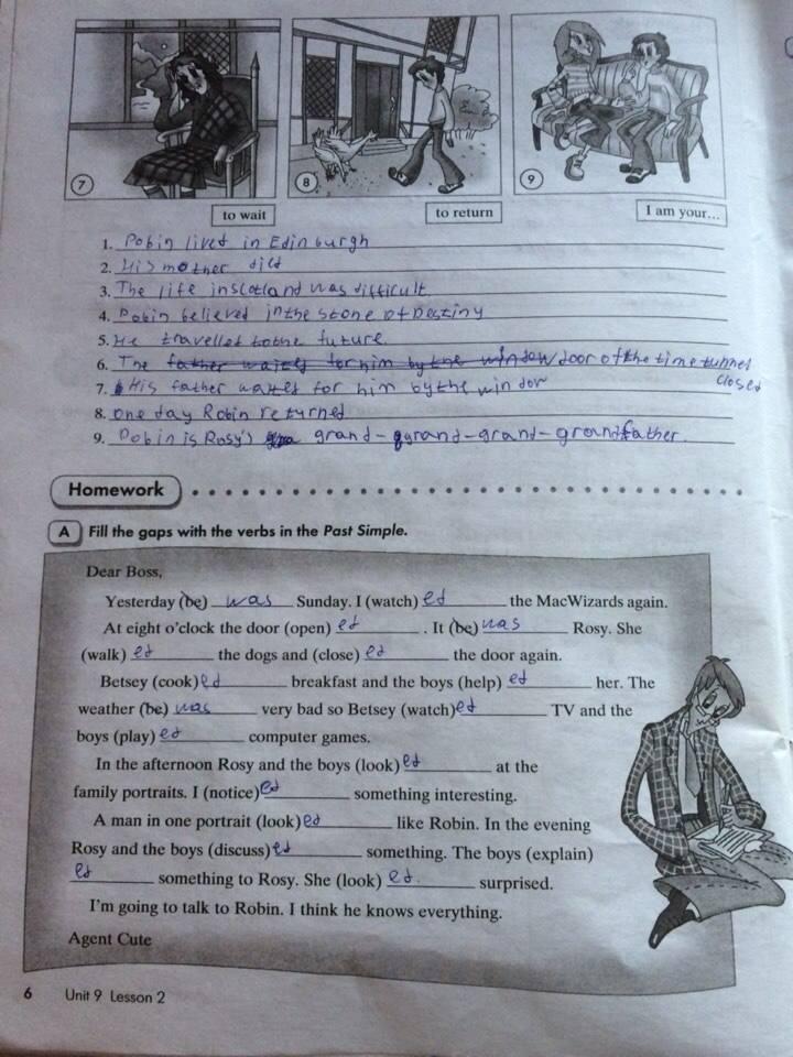 Гдз Английский Титул 9 Класса