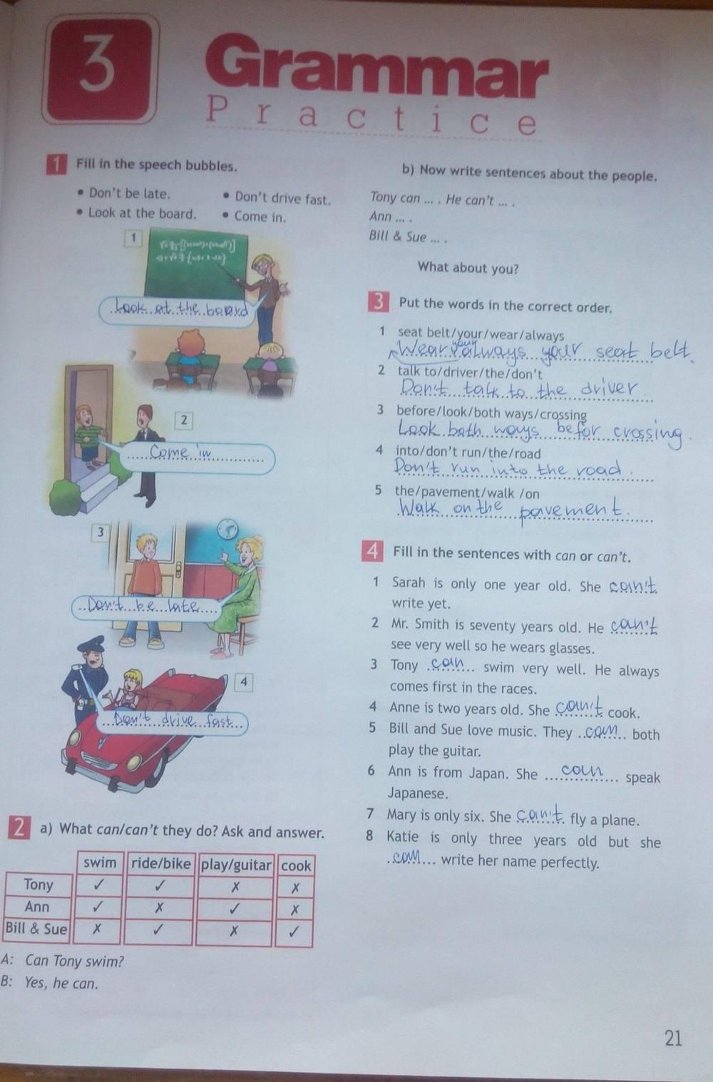 дули 6 рабочей тетради решебник класс ваулина по языку английскому