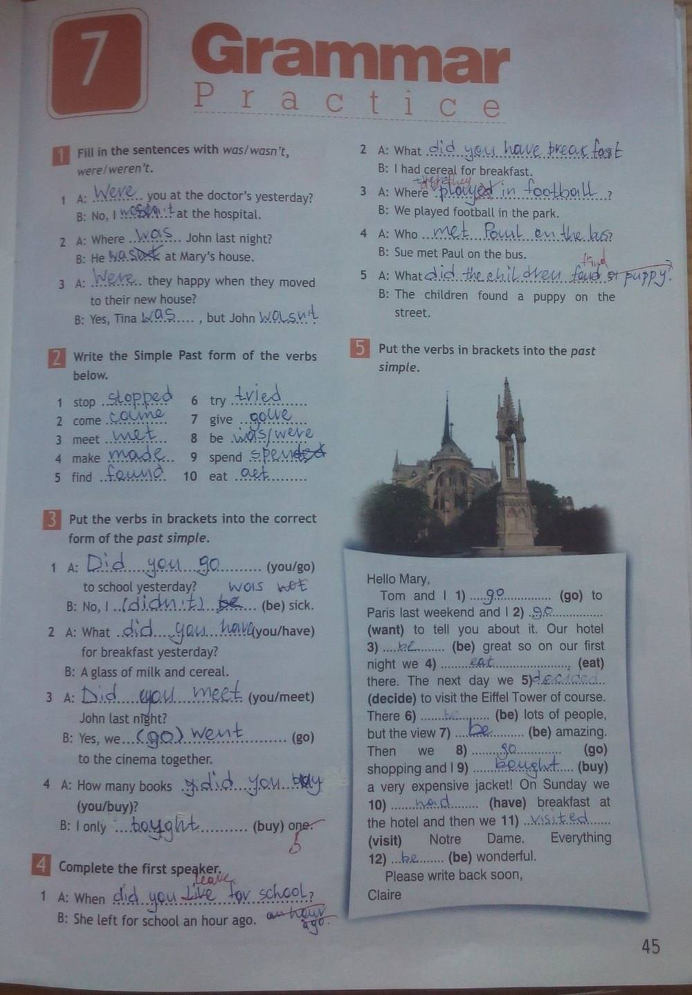 англиский язык гдз рабочая тетрадь 6 класс