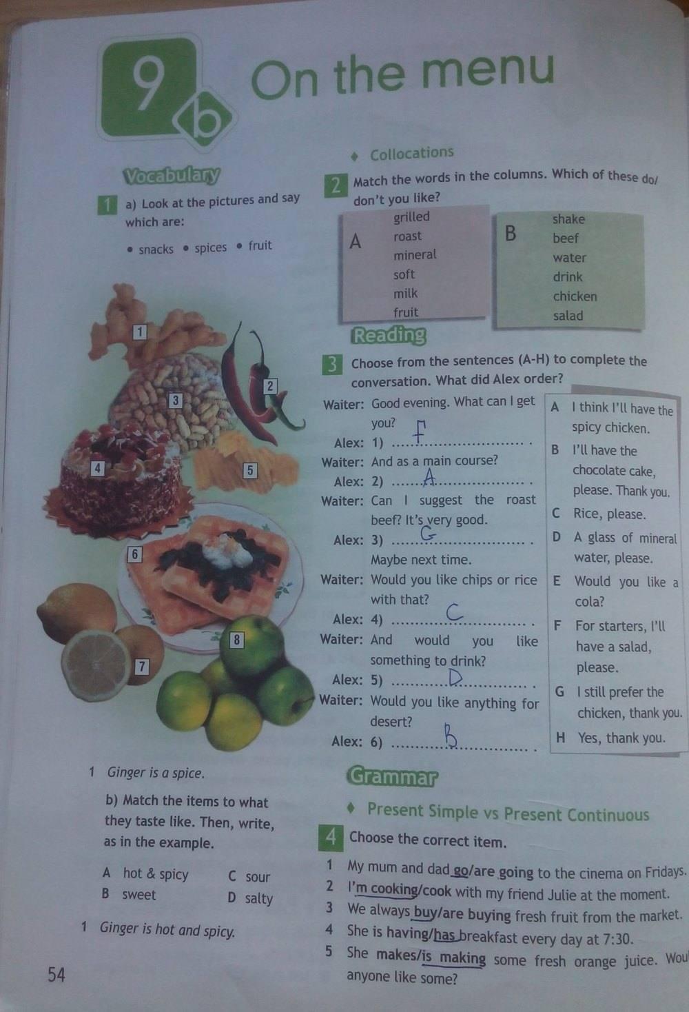 Класс гдз тетрадь по английскому решебник ваулина рабочая 6