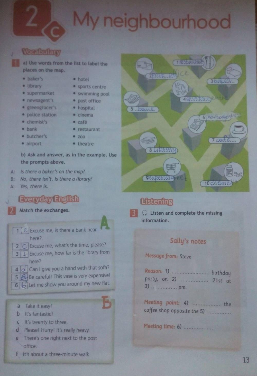 рабочей языку решебник тетради 6 дули ваулина английскому класс по