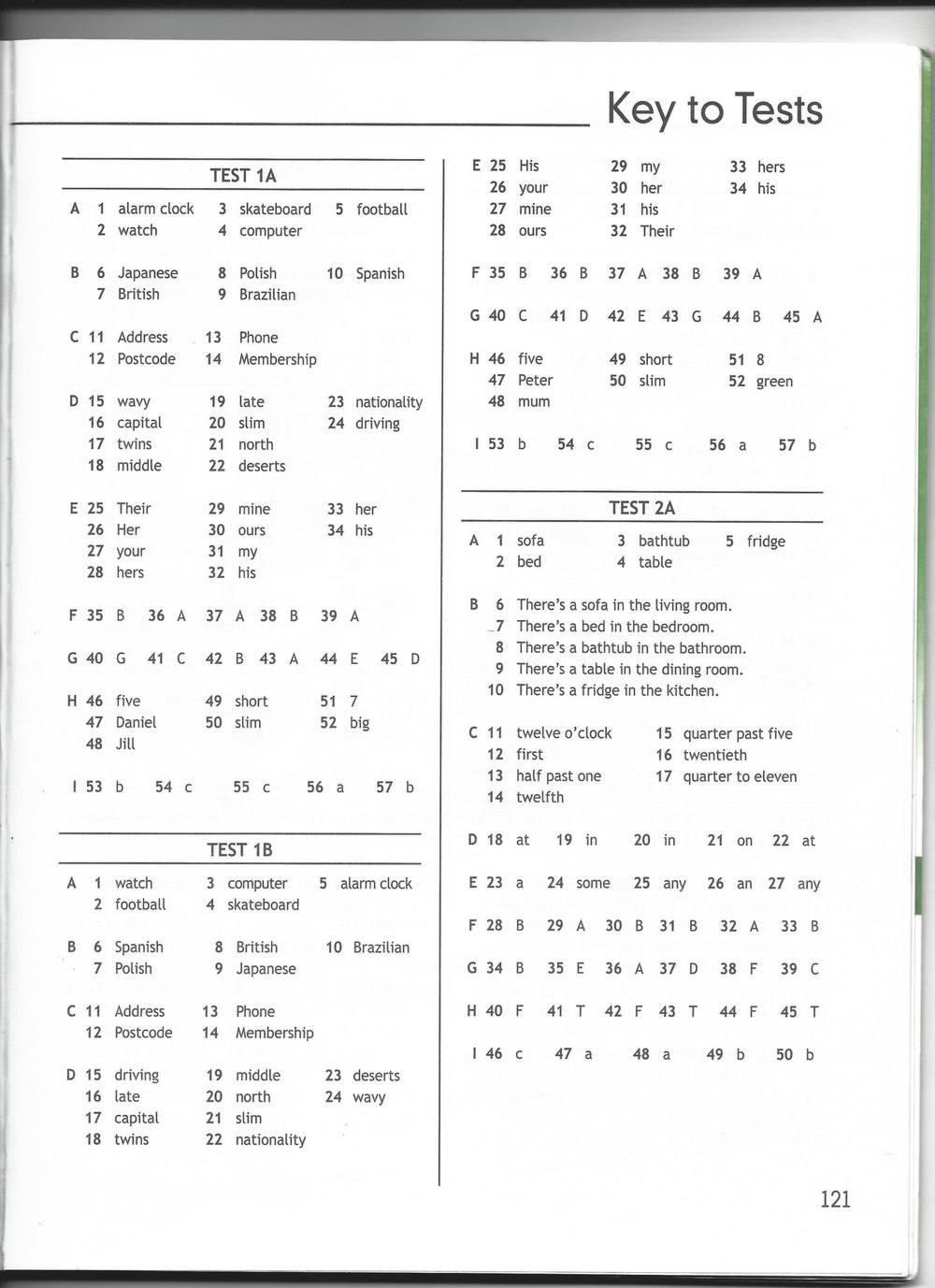 Гдз по английскому языку 8 класс тест буклет spotlight ваулина ответы