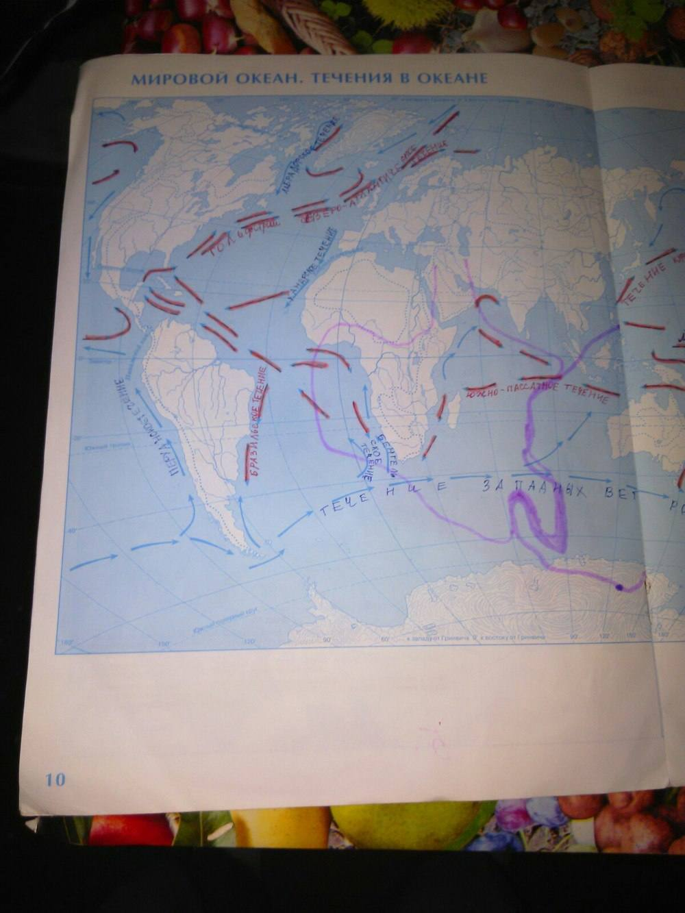 гдз по контурной карте мировой океан.течение океана 6 класс