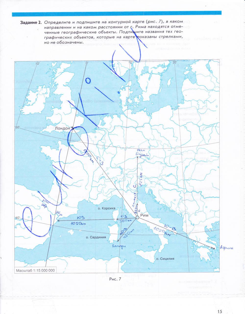 по контурной сиротин карте класс географии 7 гдз
