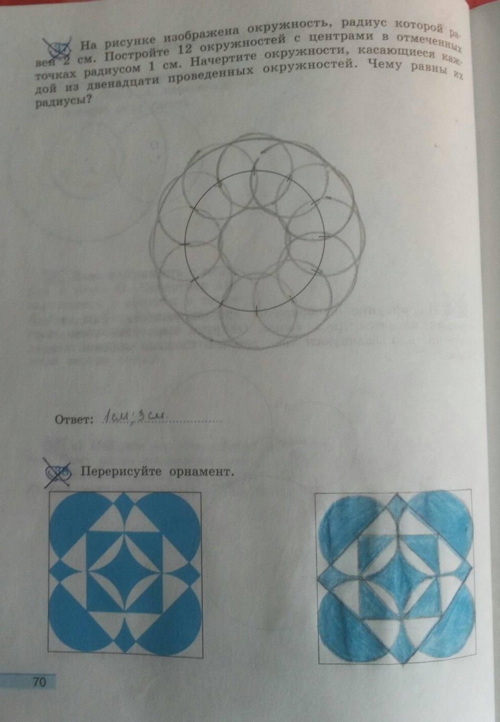 класс дорофеев решебник минаева рослова по математике шарыгин 5 кузнецова