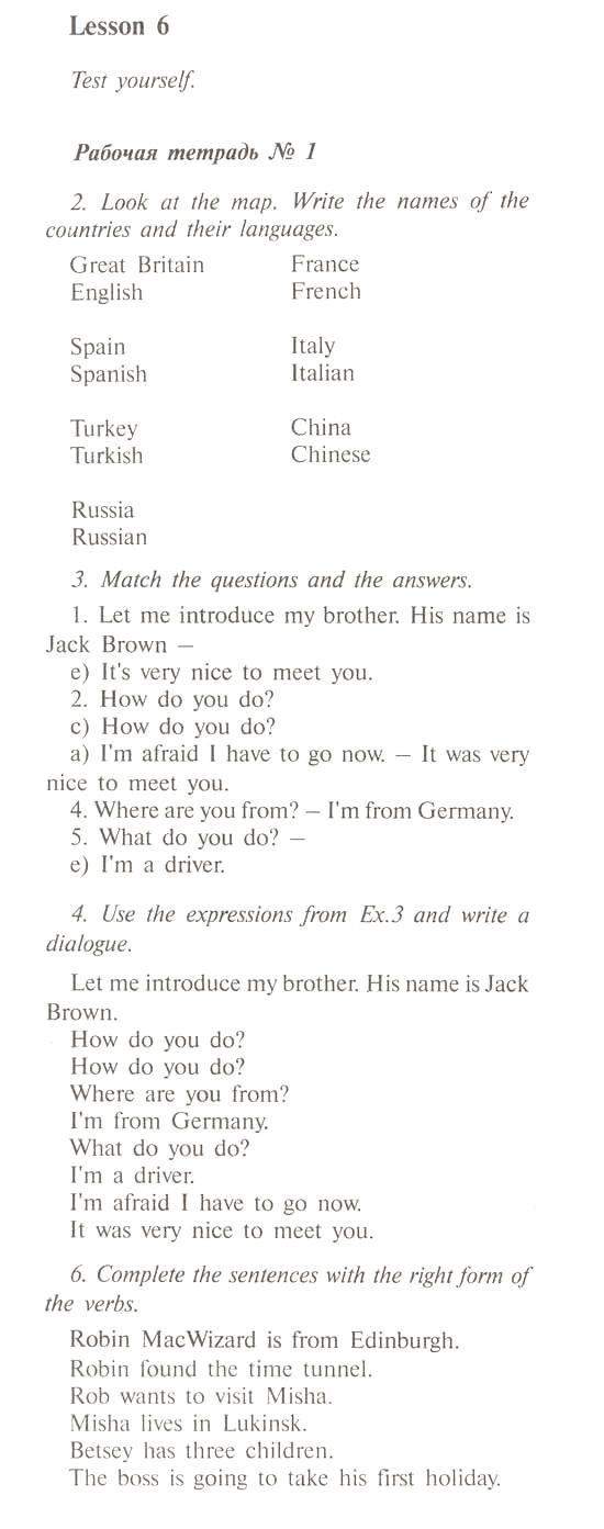по класс гдз 8 кауфман языку ответы английскому