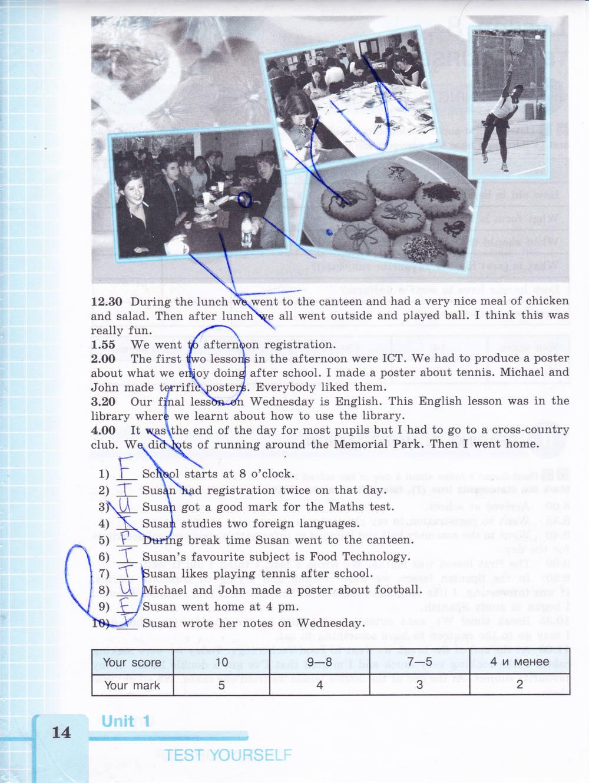 Английскому кузовлев 8 издание гдз 14 класс по