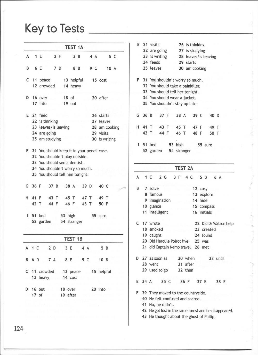 Гдз по английскому языку 7 класс ответы на тесты