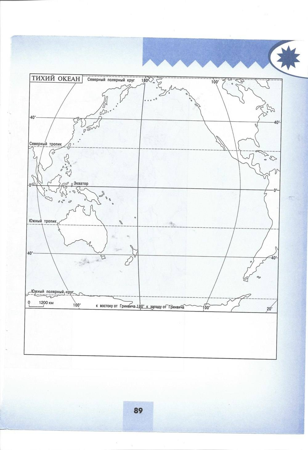 Гдз по географии 7 класс рабочая тетрадь в.в николина онлайн