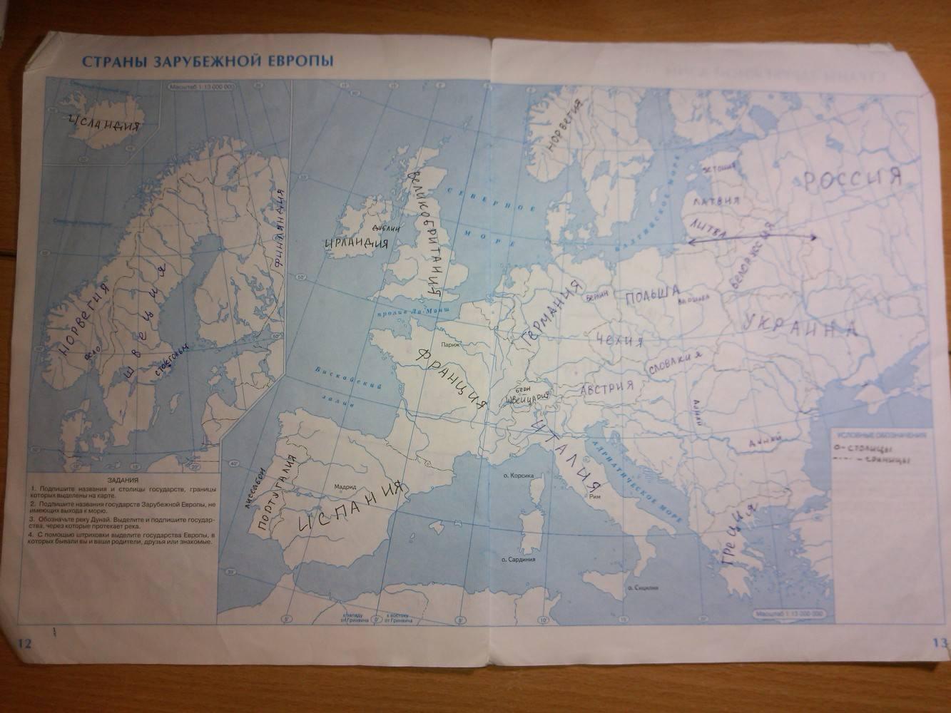 гдз контурные карты 7 класс страны зарубежной европы