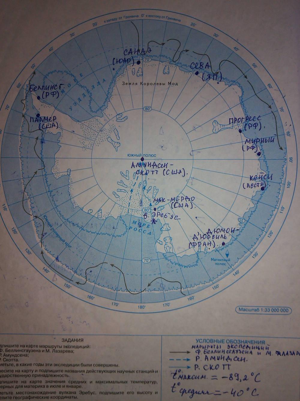 карта гдз антарктида контурная география