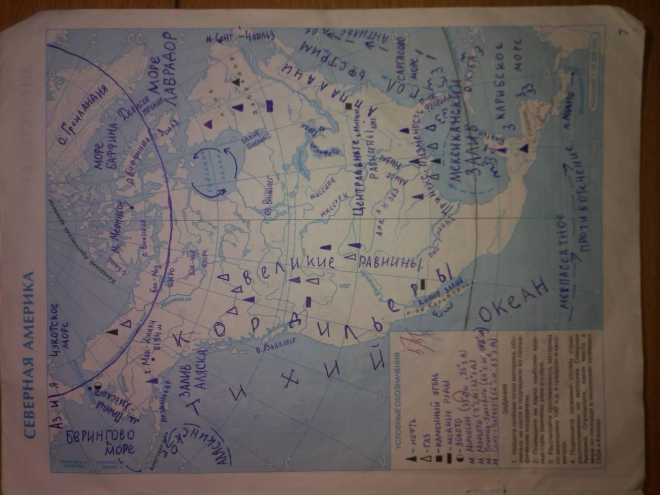 решебник по контурным картам 7 класс география евразия