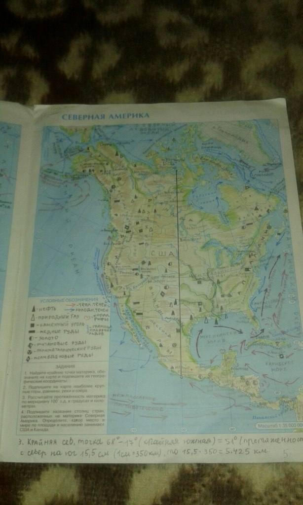америка класс гдз северная 7 география