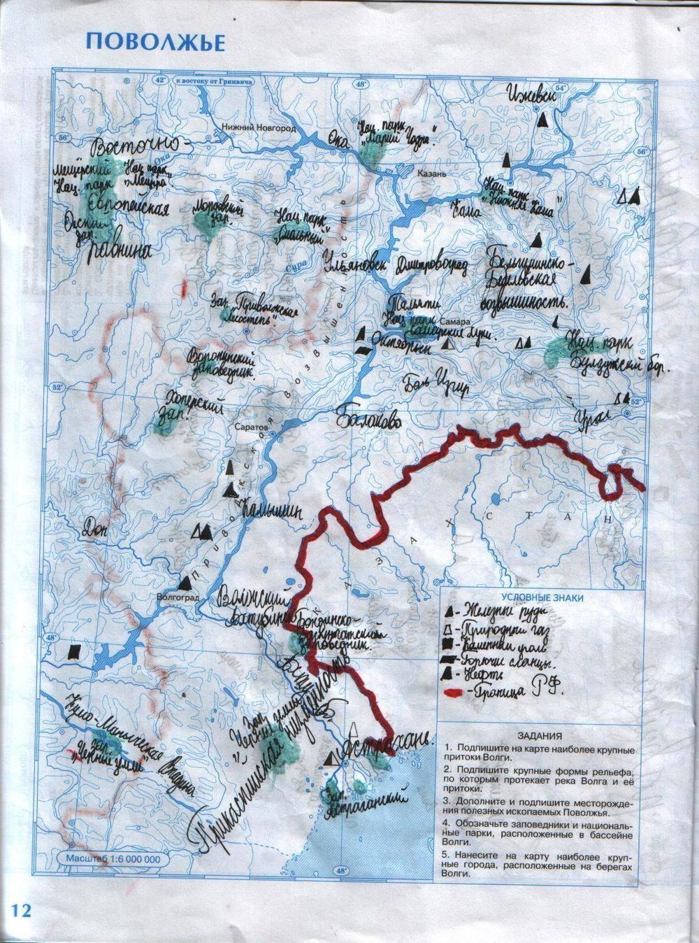 Гдз по географии 8 класс контурные карты курбский