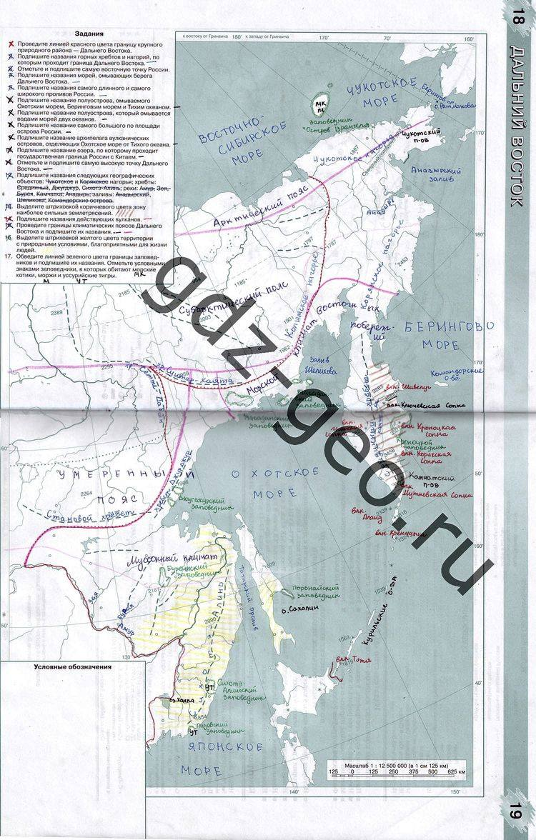 Контурные Карты По Дальнему Востоку Гдз