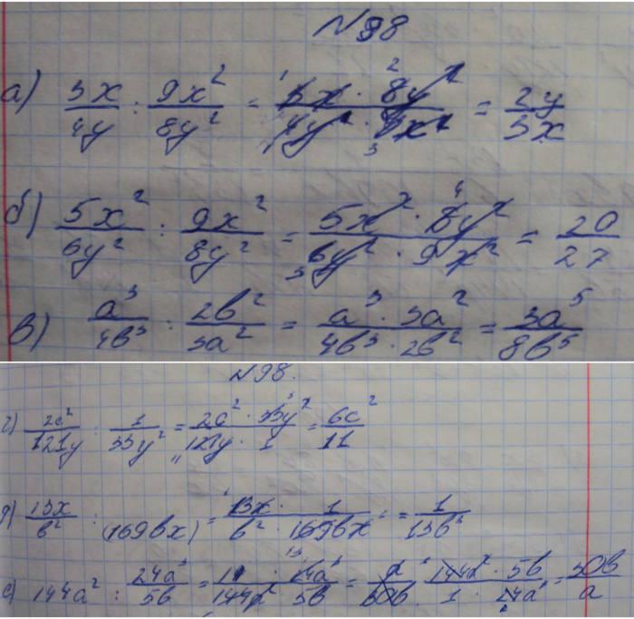 Гдз макарычев 98 алгебра класс