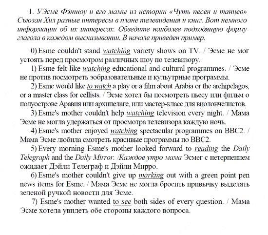 по класс справочник гдз кузовлев грамматический английскому 3